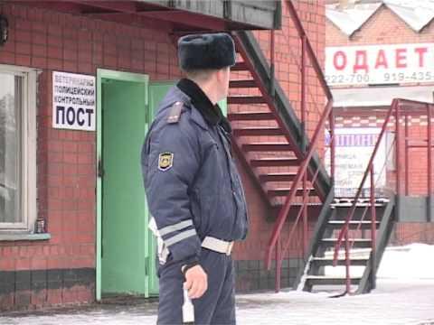 04-04-13 Инспектор ГИБДД Воротынцев