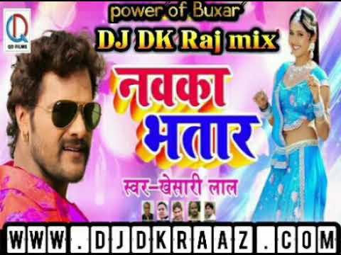 Newka bhatar. Kheshari Lal Yadav hit matter. Official mix by dj DK raj