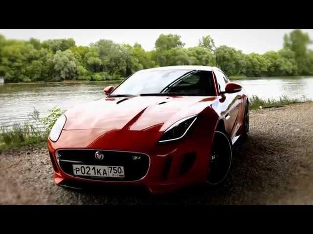 """NEW Jaguar F-Type Coupe: тест-драйв в программе """"Москва рулит""""."""