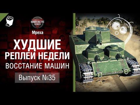 ИГРЫ ДЛЯ ДЕВОЧЕК ВИНКС - новые бесплатные онлайн игры
