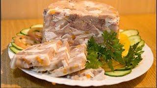 Зельц домашний, очень вкусный из свинной головы.