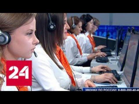 """Новшество """"Прямой линии"""": Путин впервые призвал чиновников к ответу в прямом эфире - Россия 24"""