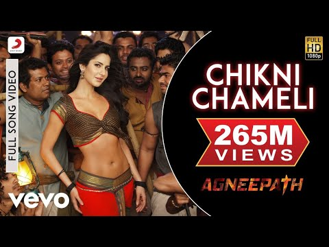 Ajay-Atul - Chikni Chameli Best Lyric Video|Agneepath|Katrina Kaif,Hrithik|Shreya Ghoshal Mp3
