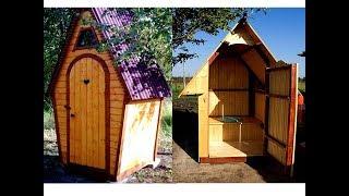 🌷Интересные Идеи Туалет на Даче, Огороде и в Саду своими руками😱 Дачный Туалет Бери и делай Видео