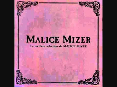 Malice Mizer Claire Tsuki No Shirabe Youtube