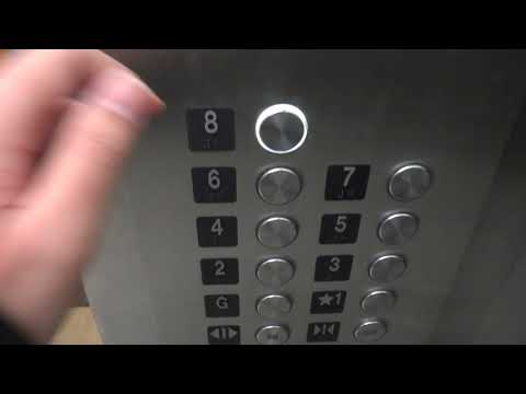 It's Modernized: Otis (Modded by ThyssenKrupp) Service Elevator @ Psychology Building UIUC