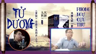 Truyện đêm khuya - Tử Dương - Chương 545-548. Tiên Hiệp, Huyền Huyễn Xuyên Không
