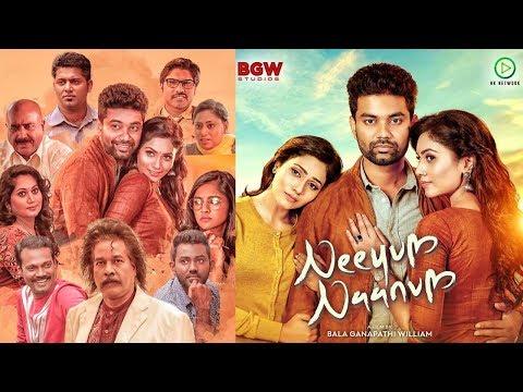 Neeyum Naanum   Full Tamil Movie   Bala Ganapathi William   Jasmin Michael   Varmman Elangkovan