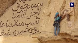 بولندي يقضي أكثر من عقدين في النحت بجبل المقطم في مصر (29/7/2019)