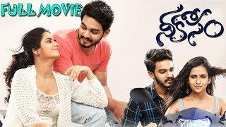 Nee Kosam Latest Telugu Full Movie   Aravind Reddy, Shubhangi Pant    Telugu Movies