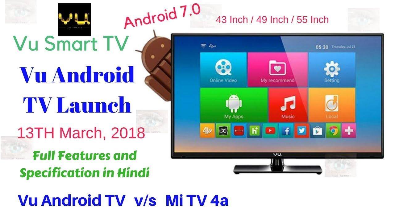 Vu Android TV ! Vu Android TV review ! Vu android TV v/s Mi TV 4A ! Vu  android tv review in hindi