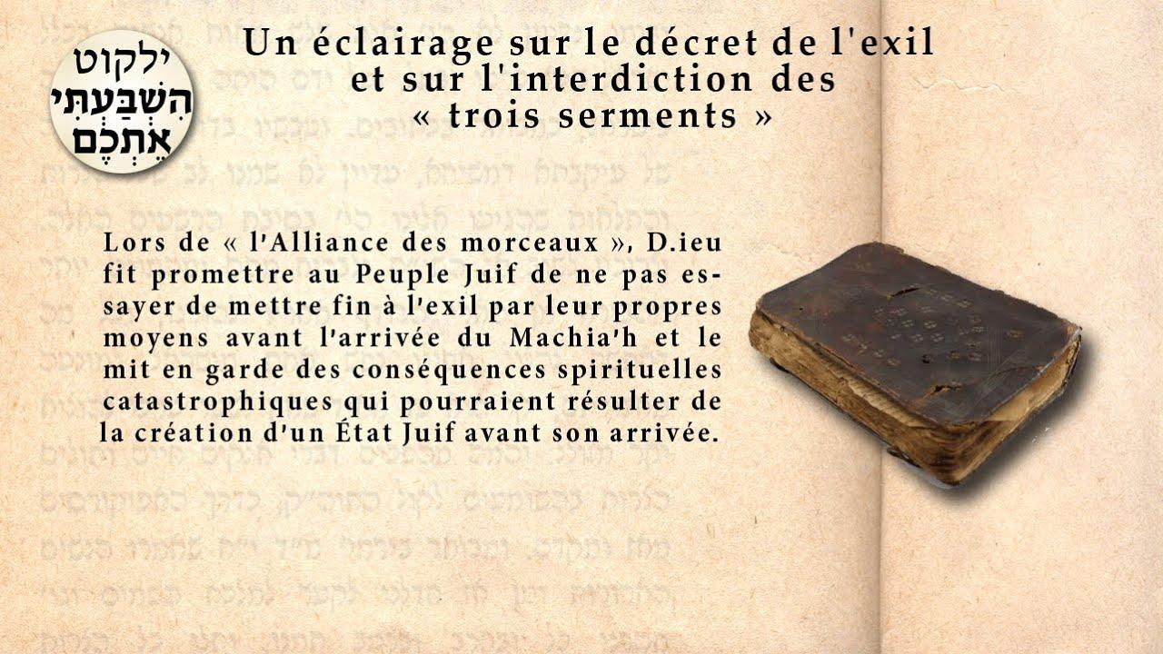 Un éclairage sur le décret de l'exil et sur l'interdiction des « trois serments »
