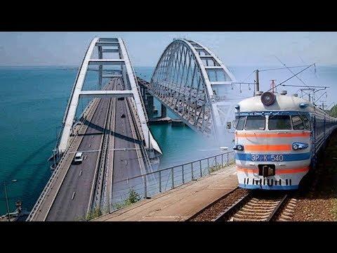 Керченский мост все-таки