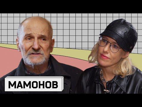ПЁТР МАМОНОВ: о своём 70-летии, мечте встретить старость в богатстве и с девочками, TikToke и бесах