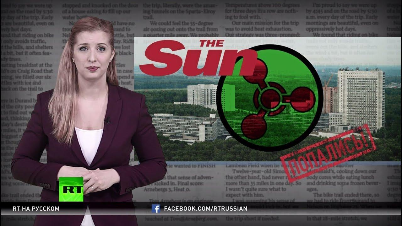 Британские СМИ знают больше, чем эксперты: где же произвели вещество А-234?