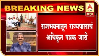 ABP Majha Editor Rajiv Khandekar Political Analysis On Current Situation