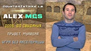 Counter-Strike 1.6 🔴 5×5 Тест-драйв серверов для Лиги MGSL!
