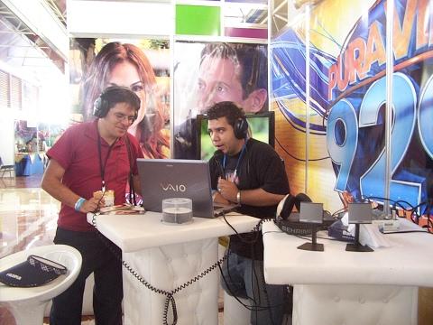 RADIO CASA DE LA CULTURA ECUATORIANA