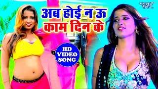 इस गाने ने मार्केट में तहलका मचा दिया - विडियो देखकर आपका दिल खुस हो जाएगा - Neelkamal Singh
