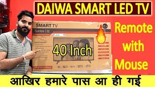 Daiwa 40 Inch Smart Led Tv Unboxing And Review