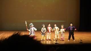 聖母無玷聖心幼稚園2011畢業表演