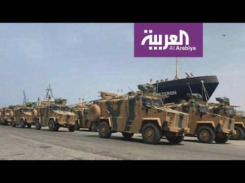 في وضح النهار.. أسلحة تركية تصل طرابلس  - نشر قبل 9 ساعة