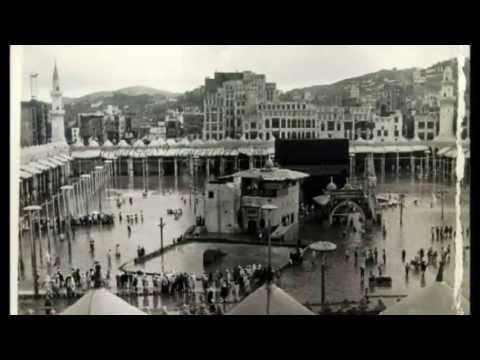 يا مكة الخير - للمنشد محمد أمان رحمه الله مع عرض لصور نادرة للمسجد الحرام  -  Old Makkah Photos
