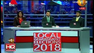 Local Government Elections 2018 Result Clip 12
