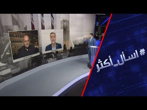 حرب إلكترونية أمريكية على إيران وحلفائها.. ما رد طهران؟  - نشر قبل 1 ساعة