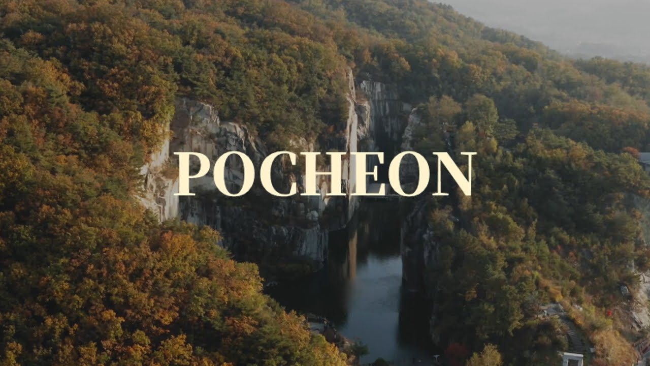 POCHEON: the land with secret natural wonders [The World in Korea]