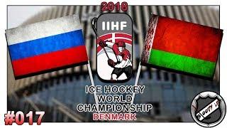 EISHOCKEY WELTMEISTERSCHAFT 2018 [Deutsch/German] #017 - Weißrussland - Russland ★ IIHF 2018