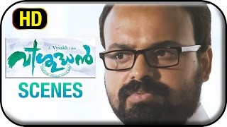 Vishudhan Malayalam Movie | Scenes | Kunchacko Boban marries Miya George | Lal