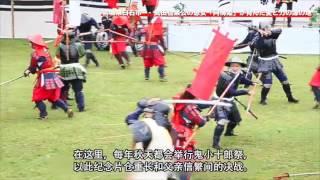 みちのく真田ゆかりの地 宮城県白石市 【中国語版】