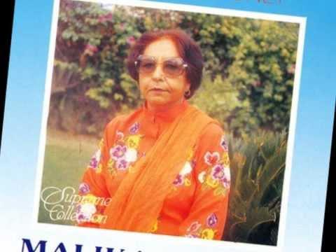 Malika Pukhraj - Tere Ishq Ki Inteha Chahata Hoon - Ghazal