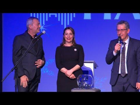 HalkBank Macedonia New Year 2018 Corporate Celebration