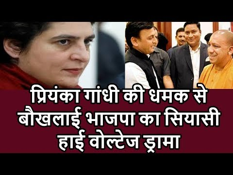 Politics Begin Entry Of Priyanka In UP Media And BJP Wants To Reduce The Effect Bringing Non Issues