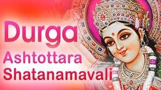Durga Mantra | Durga 108 Names | Durga Ashtottara Shatanamavali Stotram