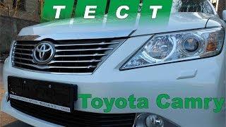 Тест драйв Toyota Camry [канал турбо]