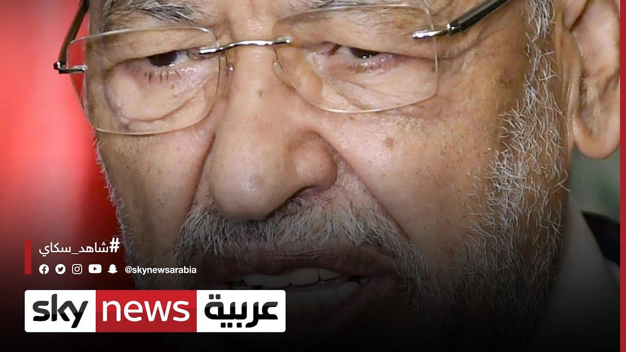 تونس33 تواصل الأزمة السياسية في ظل غياب مؤشرات الإنفراج  - نشر قبل 11 ساعة