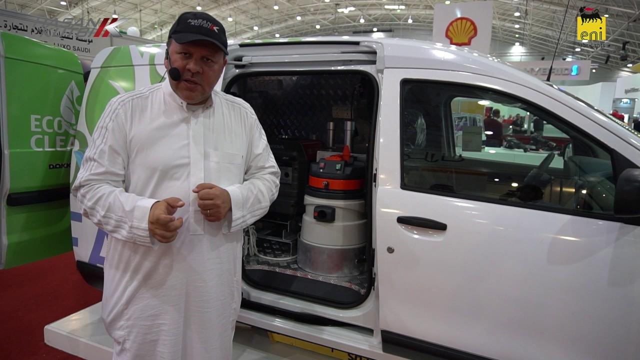 Image result for مغسلة سيارات متنقلة