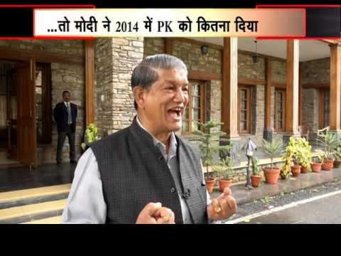 Walk and Talk with Uttarakhand CM