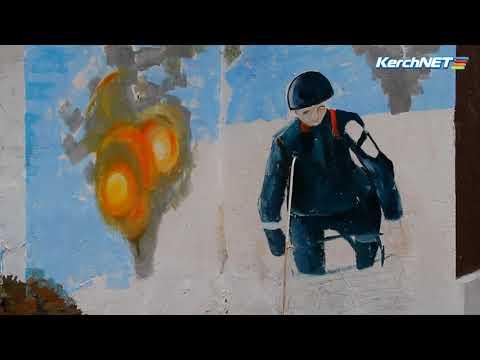 kerchnettv: В Керчи создают граффити в честь 30-летия МЧС России