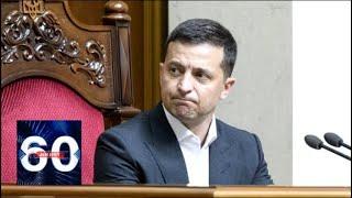 На Украине объявили о распродаже собственной земли. 60 минут от 02.09.19