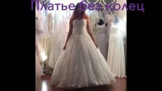 Примерка свадебного платья)))