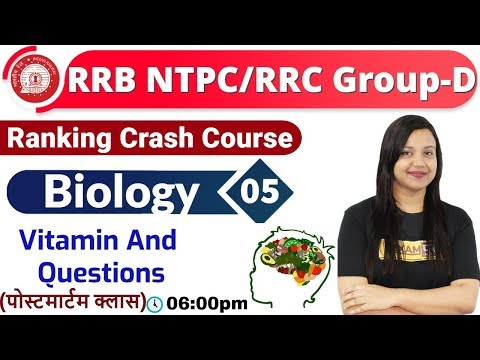 Class-05|RRB NTPC/RRC Group-D|| Ranking Crash Course ||Science| By Amrita Maam||Vitamin AndQuestions