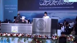 Tilawat Holy Quran Aal-e-`Imran Verses 191-196 at Jalsa Salana UK 2014