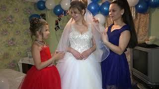 Свадьба Василия и Алены 21 июля 2018