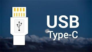 USB Type-C и USB 3.1: Что это?