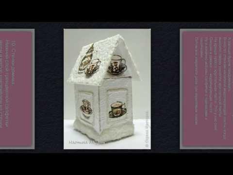 Сказочный чайный домик своими руками