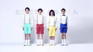 初めてのミニアルバム発売⭐   ライブで人気の「おにごっこ」「ハミコン...